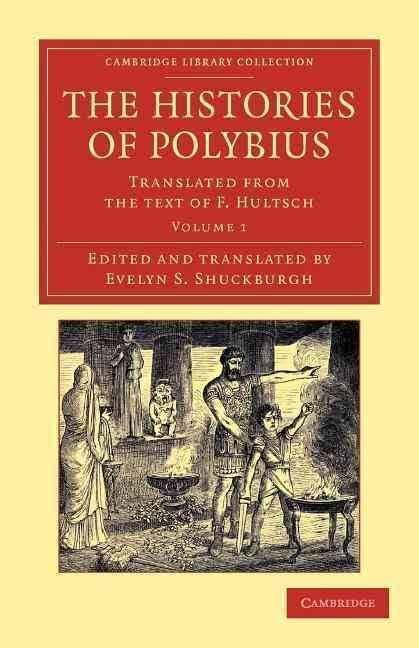 Полибий. Современные древности